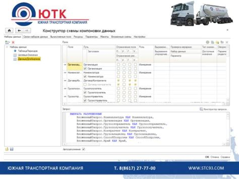 17. механизм мониторинга и контроля за исполнением целевых показателей программы