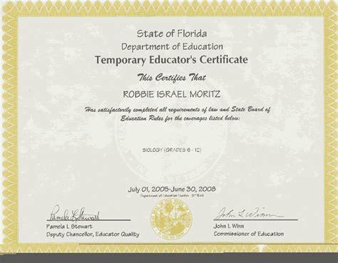 bureau of educator certification 28 images praxis