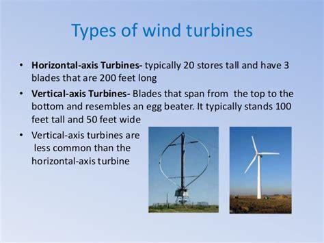 Тема 2. Типы ветрогенераторов 2 часа
