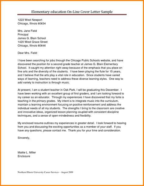 letter  introduction format  teachers