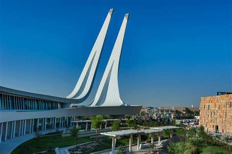 photo   view  education city mosque doha qatar