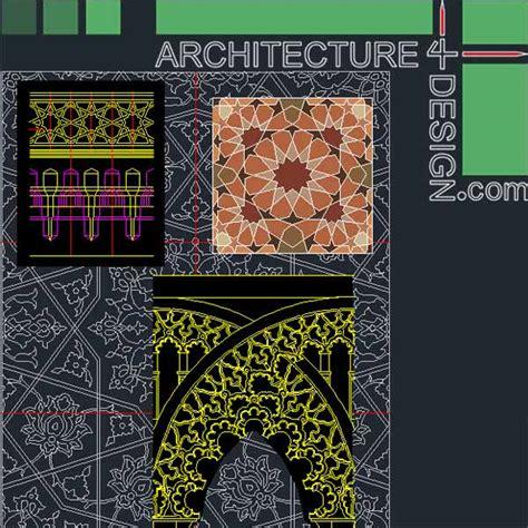 islamic architecture ornament motifs  arches