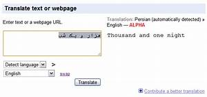 how to read persian farsi With document translation from farsi to english