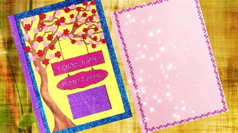 decorated files how to decorate project files with cover page and border