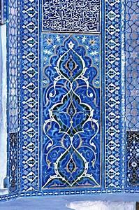 Ira, 1914, Masjid