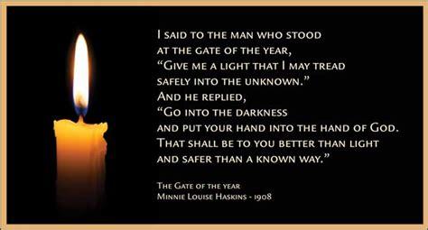 christian gift  gate   year