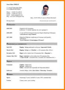 curriculum vitae templates pdf 11 cv exle pdf addressing letter