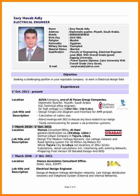 Cv For by 5 Cv Models For Engineers Theorynpractice