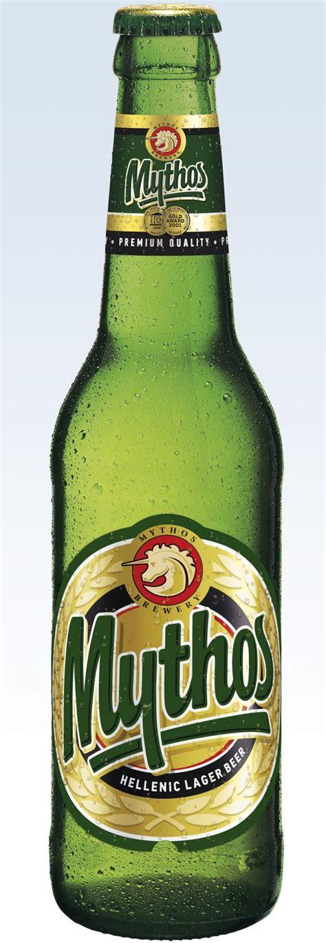 greekfoodch mythos bier