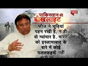 India V/S Pakistan :Action in Myanmar, reaction in Pak ...