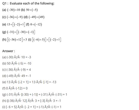 maths worksheets for grade 7 integers integer operations