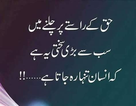 urdu quotes ideas  pinterest