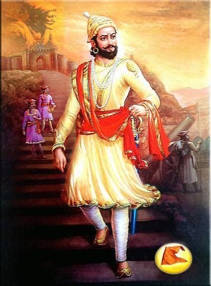 qualities  chhatrapati shivaji maharaj