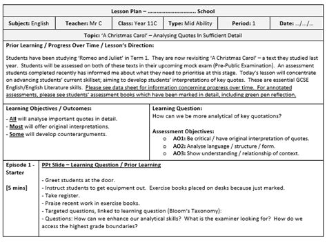 Lesson Plan Template / Completed Example By Poetryessay