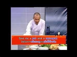 JSLGM - Chris Delivery (Speak Out - The Chef : พิมพ์ พิมพ์ ...