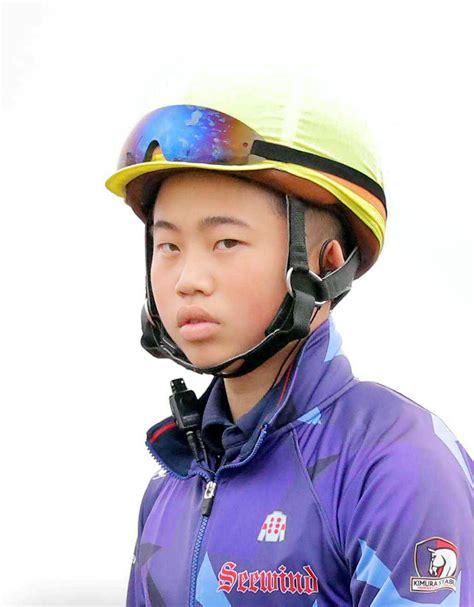 大塚 海渡 騎手