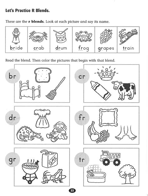 r blends cut and paste worksheets homeshealth info