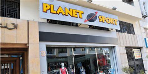 salle de sport kenitra le coq sportif planet sport maroc