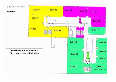 coll 232 ge honor 233 de balzac d azay le rideau site acad 233 mique s 233 curit 233 incendie plan d 233 vacuation
