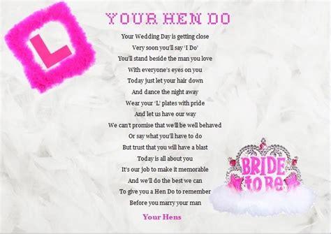 HEN NIGHT / HEN DO   .Keepsake Gift A4 poem   WRITTEN BY SELLER   eBay