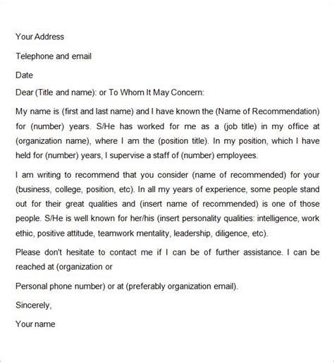 recommendation letter for employment for a friend