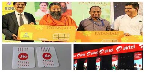 patanjali sim vs reliance jio vs airtel who offers cheapest data most affordable plan compared