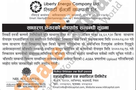 Liberty general insurance company ltd is one of the renowned insurance companies in india. Liberty Energy Company Limited has allotted its 35,64,930 units IPO shares to the general public ...
