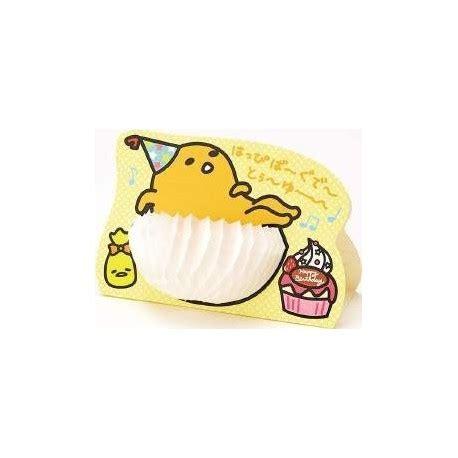 Gudetama Birthday Card: Hat   The Kitty Shop