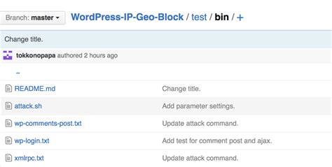 impact  server load caused  brute force attacks ip
