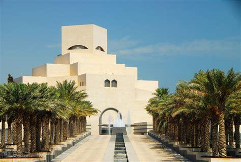 Museum of Islamic Art متحف الفن الاسلامي | Museum of ...