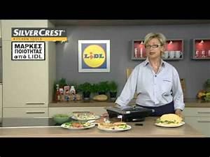 Rauchfreier Grill Lidl : grill youtube ~ Jslefanu.com Haus und Dekorationen
