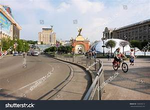 Kiev, Ukraine - May 18; People On The Independence Square ...