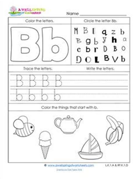 worksheets  subject  wellspring  worksheets
