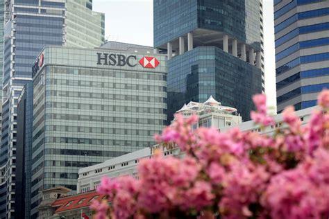 hsbc siege hsbc dit étudier une délocalisation siège social