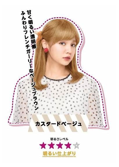 Palty Japan Dariya Trendy Bubble Kit Hair