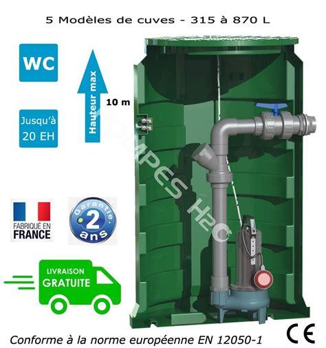 micro station de relevage eaux usées station de relevage pour eaux pluviales