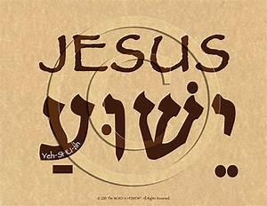 Image Gallery jesus hebrew