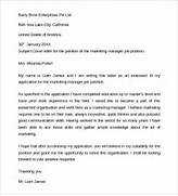 Sample Job Application Cover Letter 10 Free Documents In Free Employment Letter Template 24 Free Word PDF Free Cover Letter Template 50 Free Word PDF Documents 25 Letter Templates In Doc Free Word Documents Download