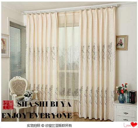 special high grade modern living room curtains lined tree