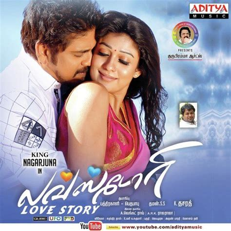 Tamil Love Story 2013