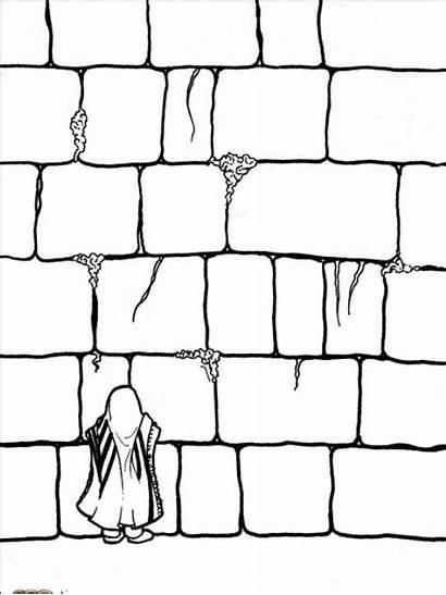 Wall Western הכותל Jewish ציור Juif המערבי