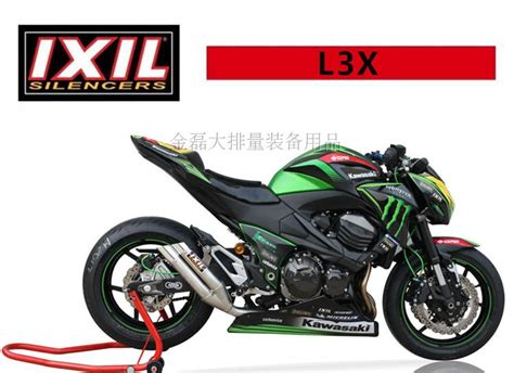 Kawasaki Z800 Modification by Usd 612 41 Ixil Spain Esil Exhaust Pipe Motorcycle