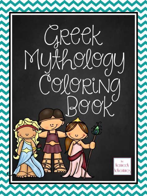greek mythology coloring book