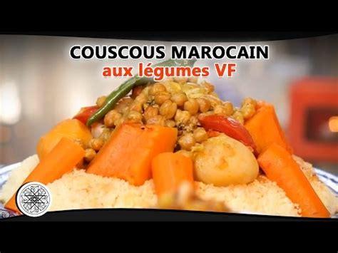 cuisine choumicha poulet couscous au poulet et legumes cuisine