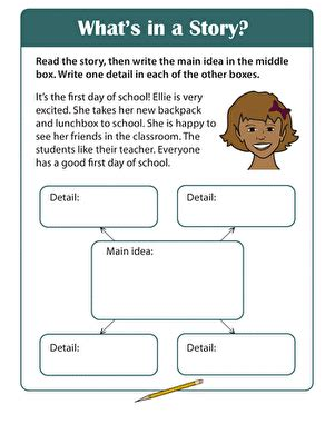 story comprehension what s in a story worksheet education com