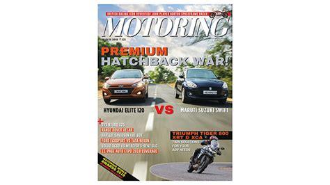 10 Best Automobile Magazines In India