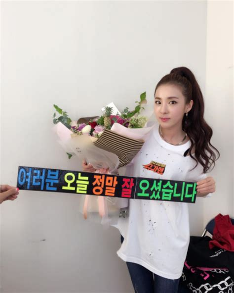 "She was a member of 2ne1 and goes by the name of dara (다라) or just sandara (산다라). 2NE1's Sandara Park Says Goodbye To ""Sugar Man"" | Soompi"