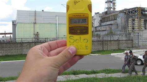 Авария на чернобыльской аэс — википедия