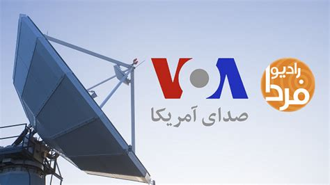 Voa Live Tv by Radio Farda Voa Morning Programs Make The Leap To