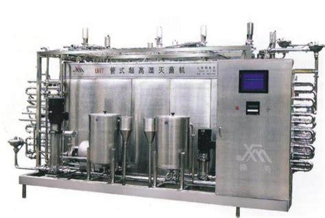 China High Temperature Bacteria-Killing Machine - China ...